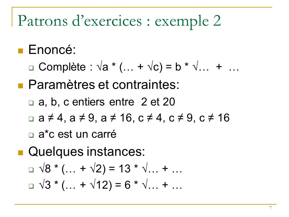 Patrons d'exercices : exemple 2