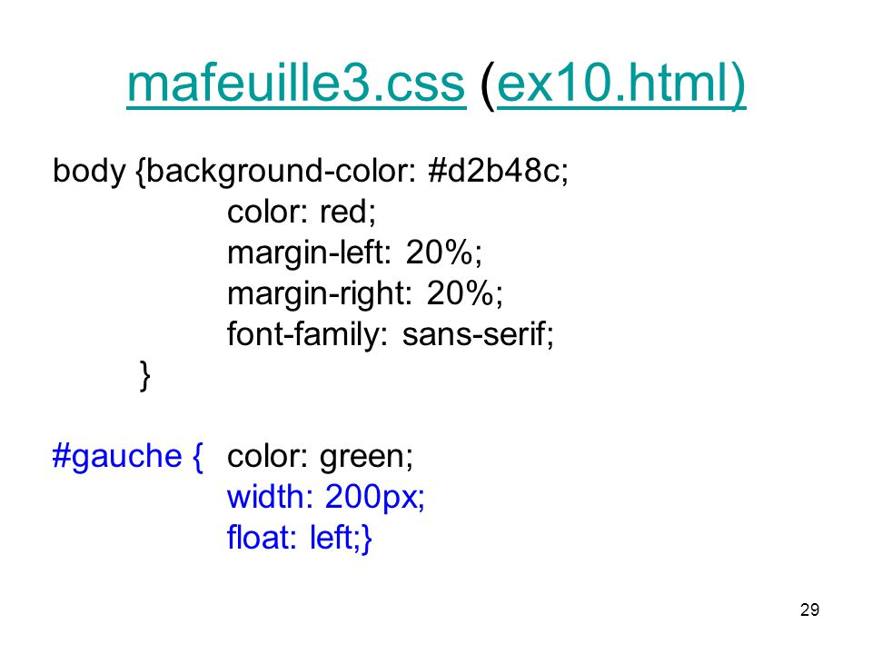 mafeuille3.css (ex10.html)