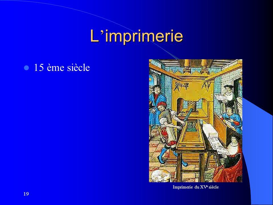 Imprimerie du XVe siècle