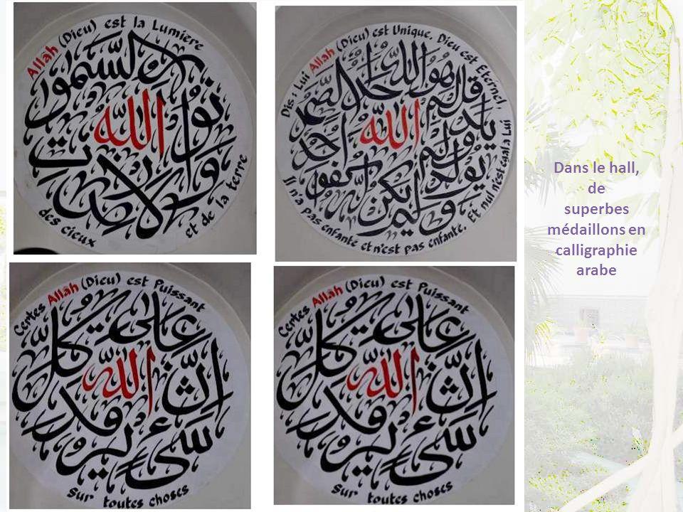 superbes médaillons en calligraphie arabe
