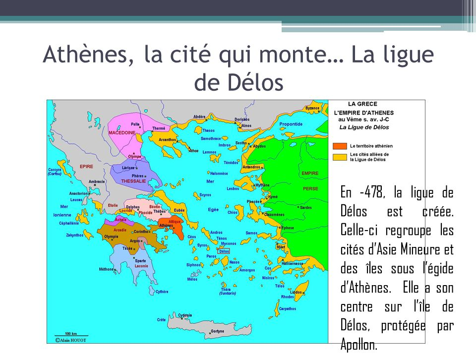 Athènes, la cité qui monte… La ligue de Délos