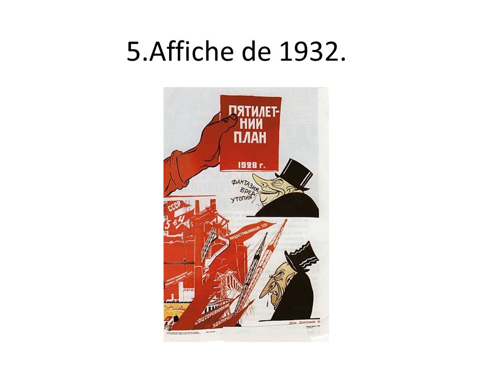 5.Affiche de 1932.