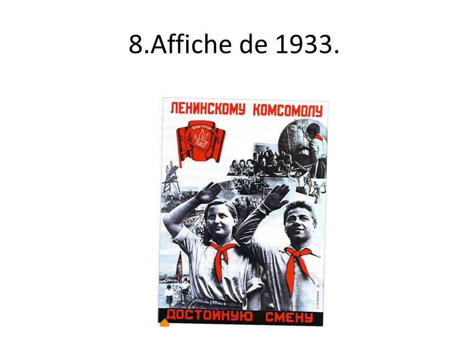 8.Affiche de 1933.