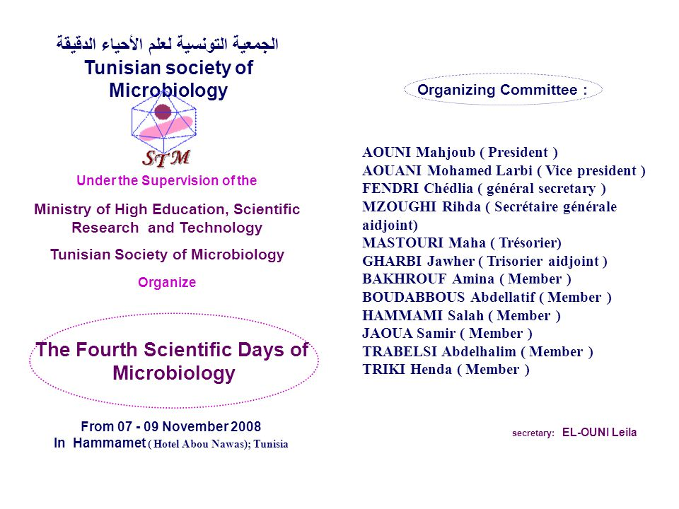 The Fourth Scientific Days of Microbiology