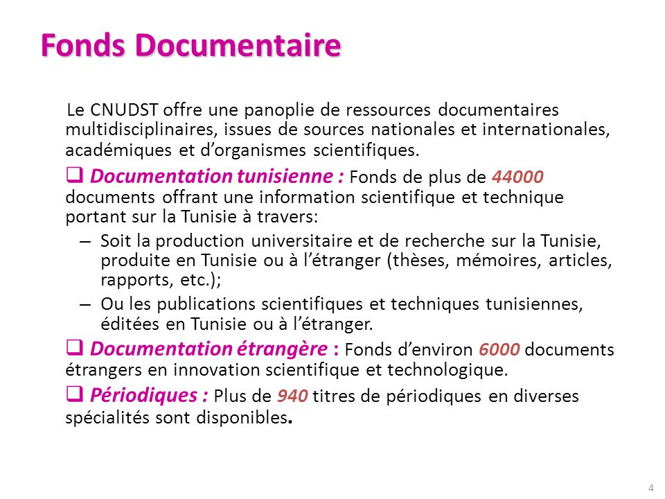 Fonds Documentaire