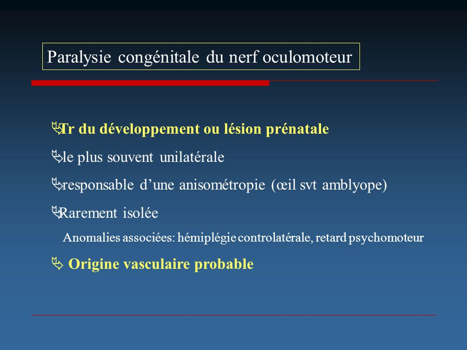 Paralysie congénitale du nerf oculomoteur