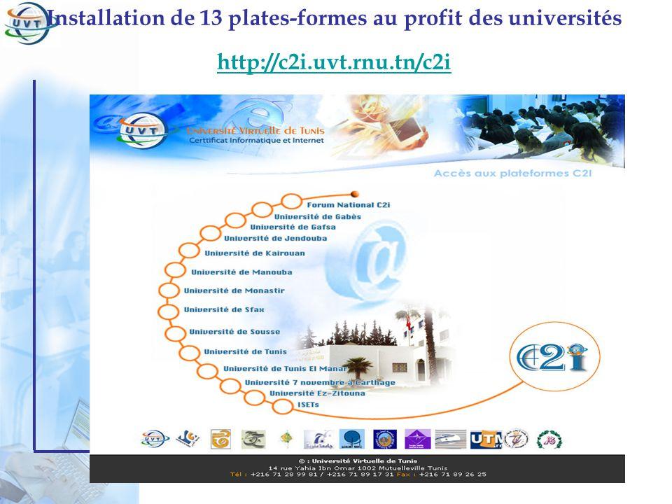 Installation de 13 plates-formes au profit des universités http://c2i