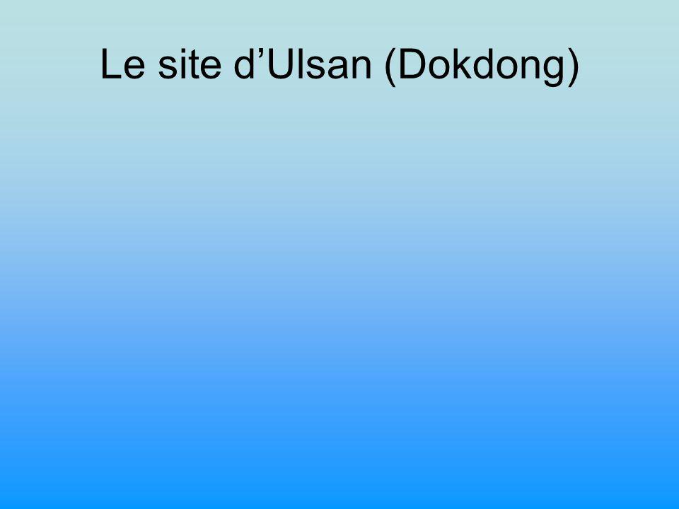 Le site d'Ulsan (Dokdong)