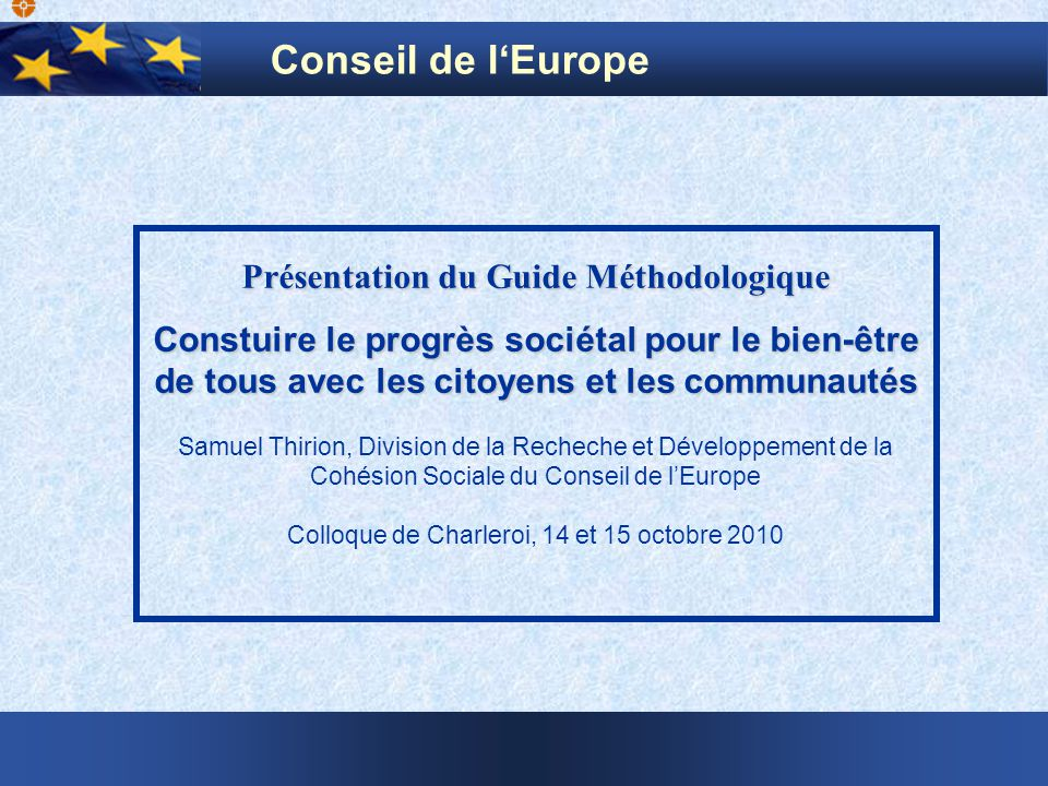 Présentation du Guide Méthodologique