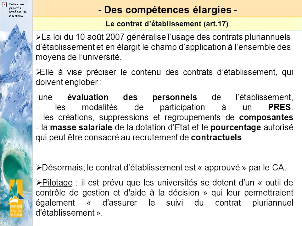 - Des compétences élargies - Le contrat d'établissement (art.17)