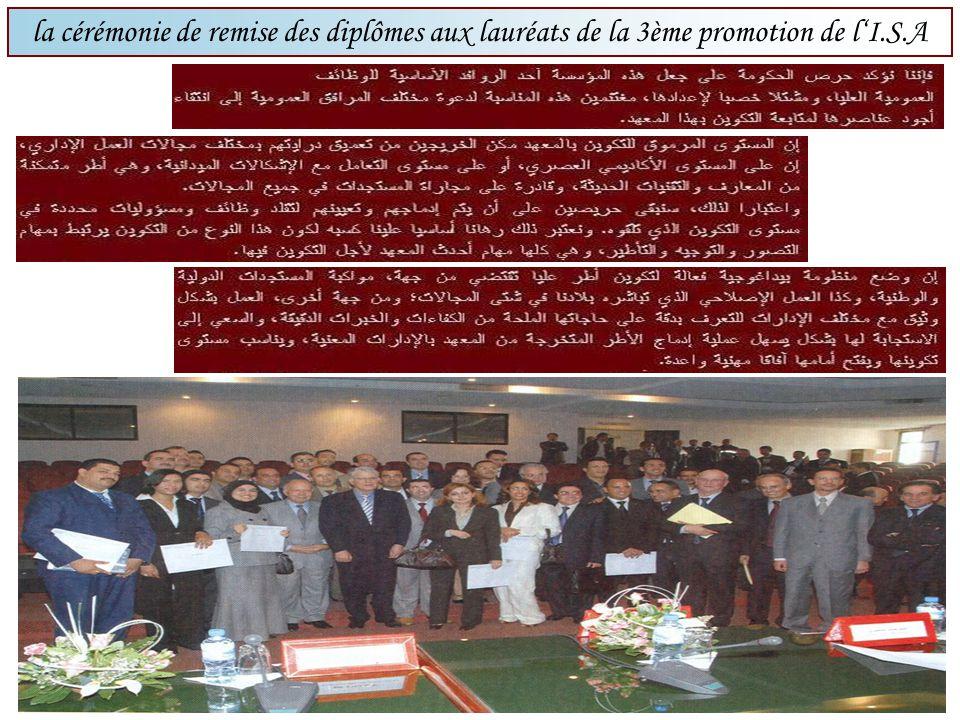 la cérémonie de remise des diplômes aux lauréats de la 3ème promotion de l'I.S.A