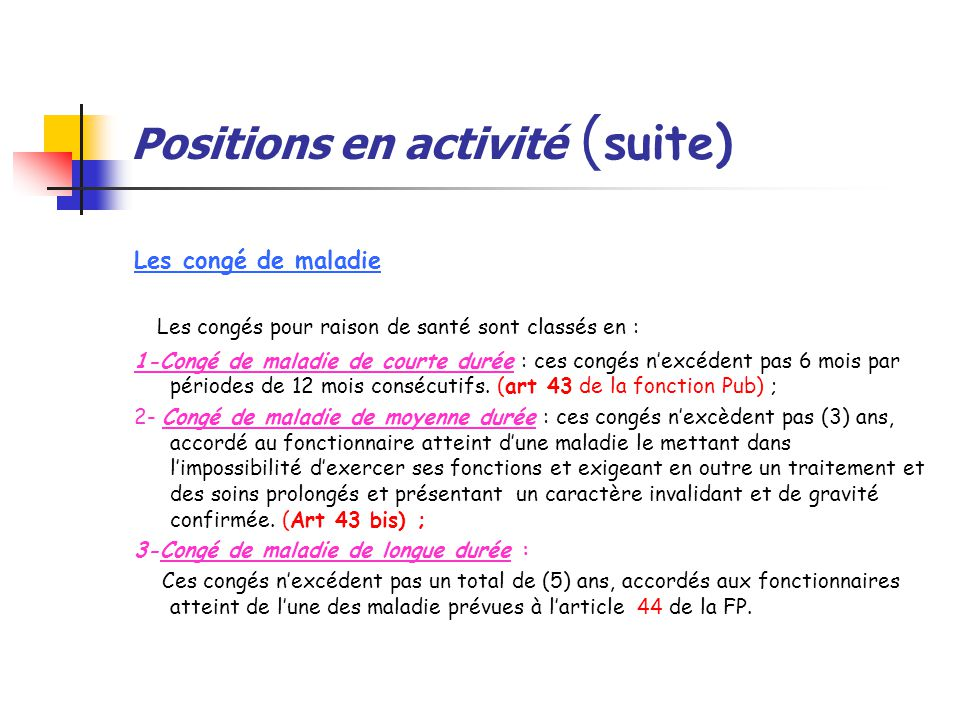 Positions en activité (suite)