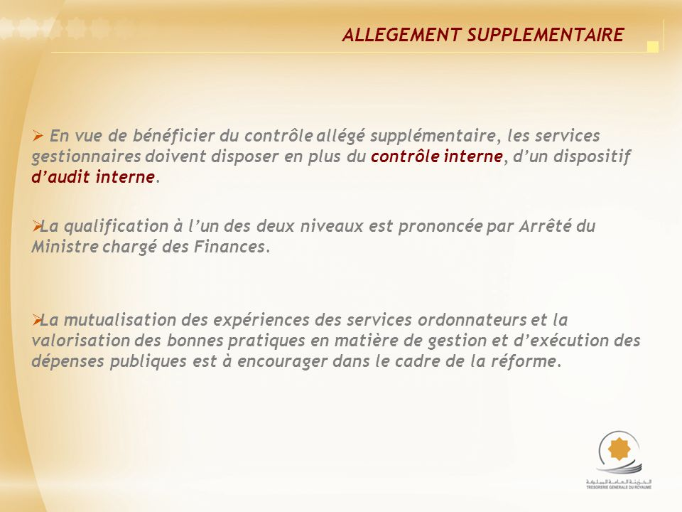 ALLEGEMENT SUPPLEMENTAIRE