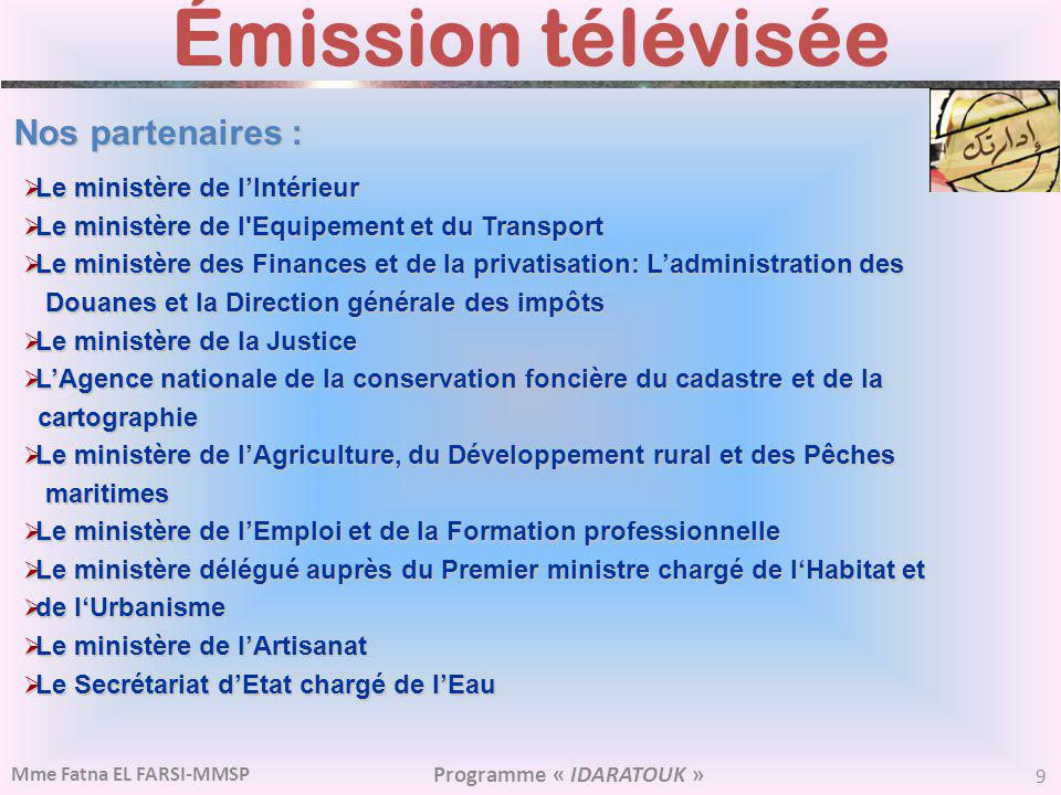 Émission télévisée Nos partenaires : Le ministère de l'Intérieur
