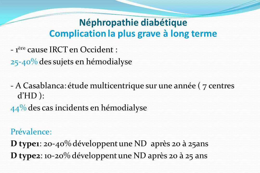 Néphropathie diabétique Complication la plus grave à long terme