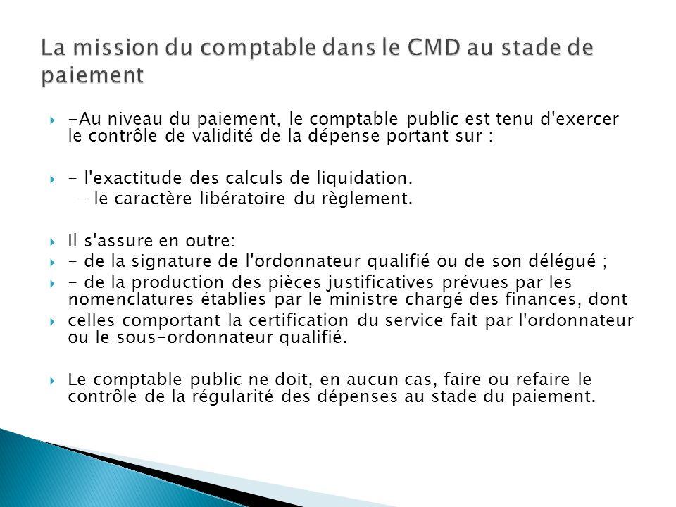 La mission du comptable dans le CMD au stade de paiement