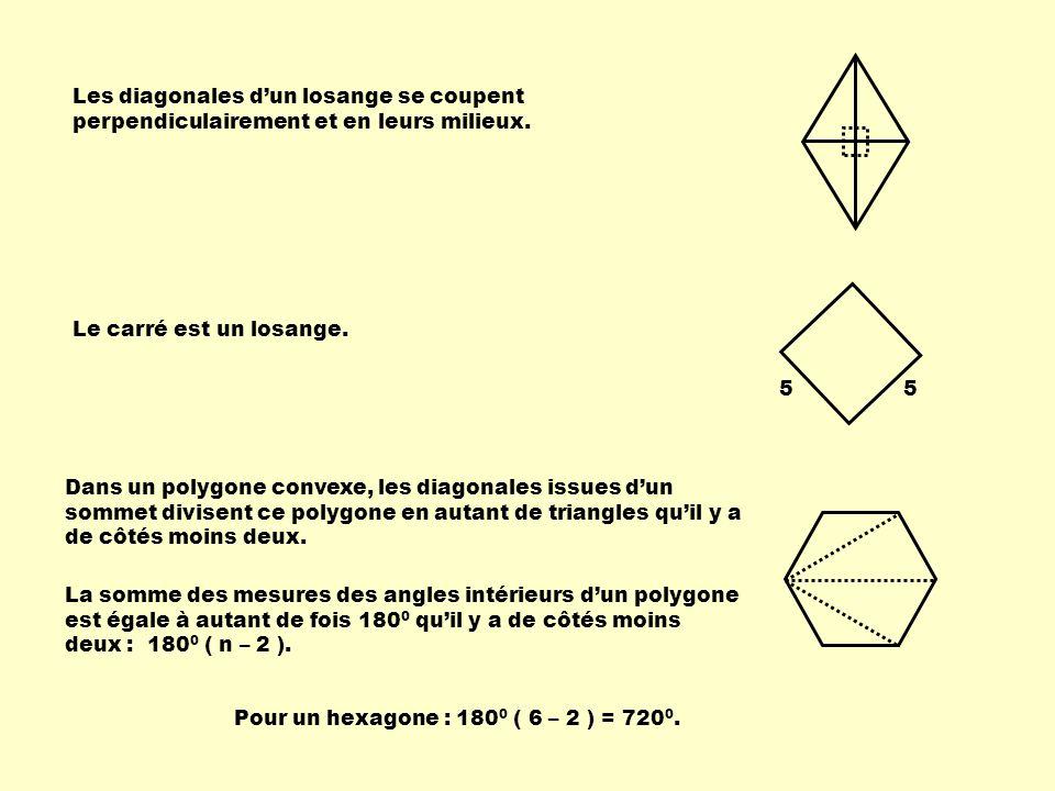 Les diagonales d'un losange se coupent perpendiculairement et en leurs milieux.