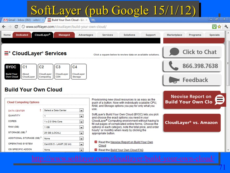 SoftLayer (pub Google 15/1/12)