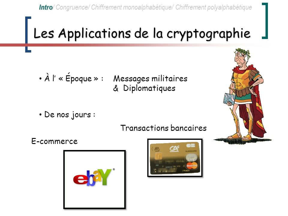 Les Applications de la cryptographie