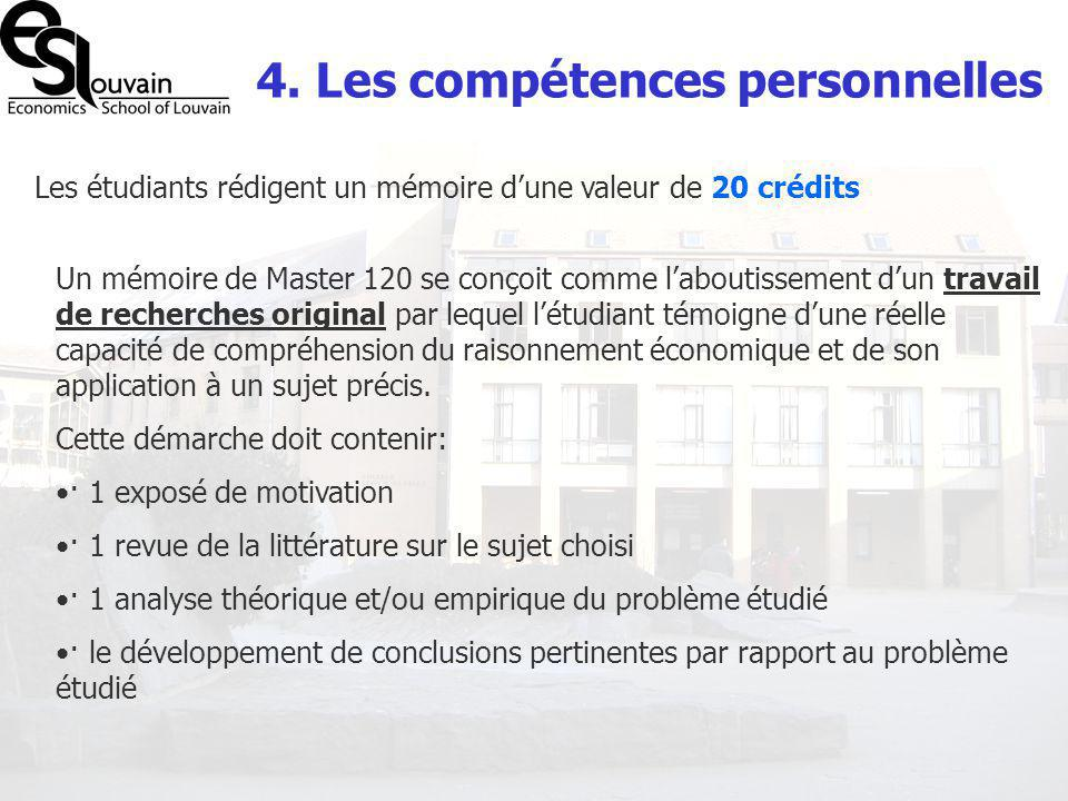 4. Les compétences personnelles