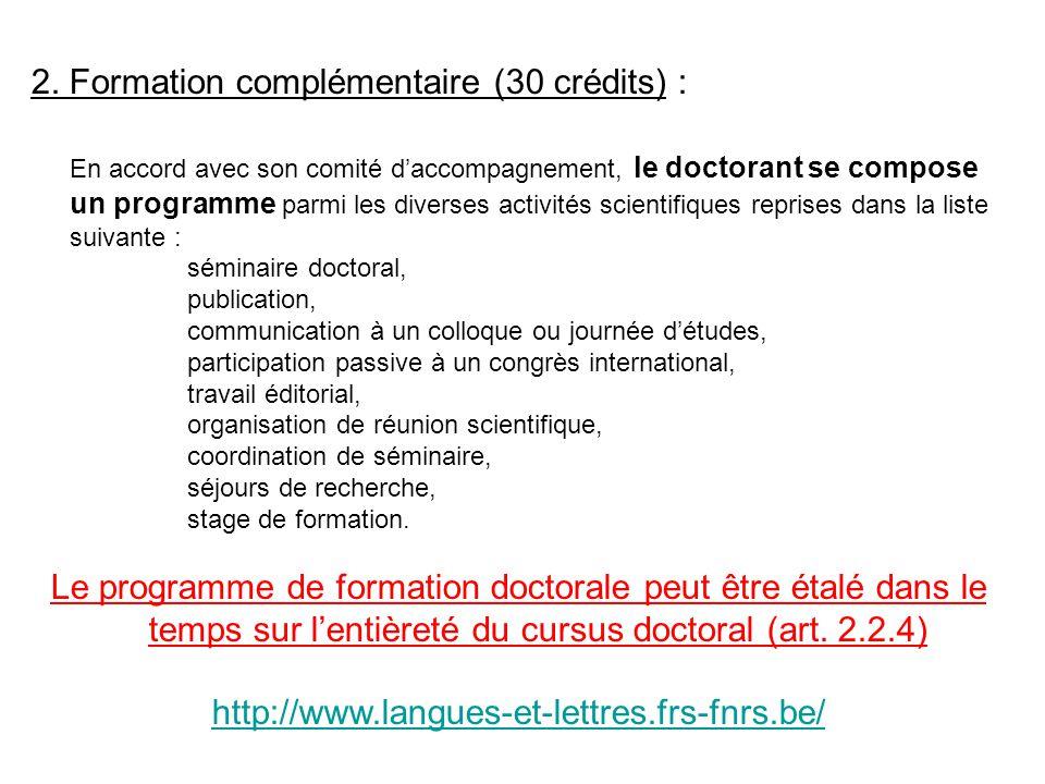 2. Formation complémentaire (30 crédits) :
