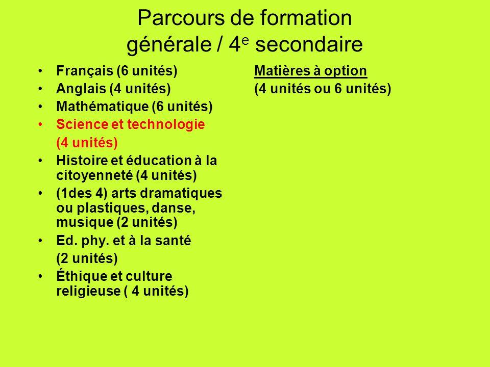 Parcours de formation générale / 4e secondaire