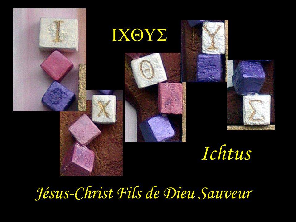 ICQUS Ichtus Jésus-Christ Fils de Dieu Sauveur