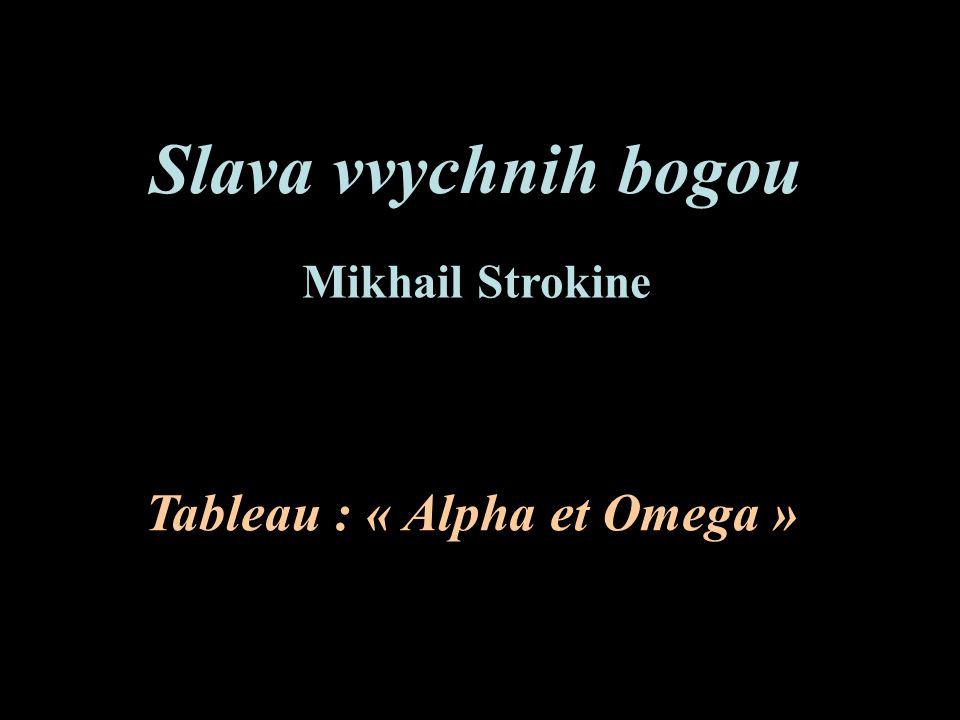 Tableau : « Alpha et Omega »