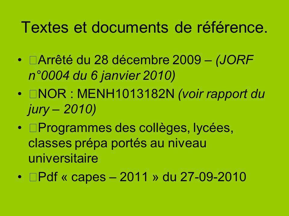 Textes et documents de référence.