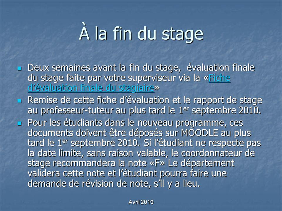 À la fin du stage