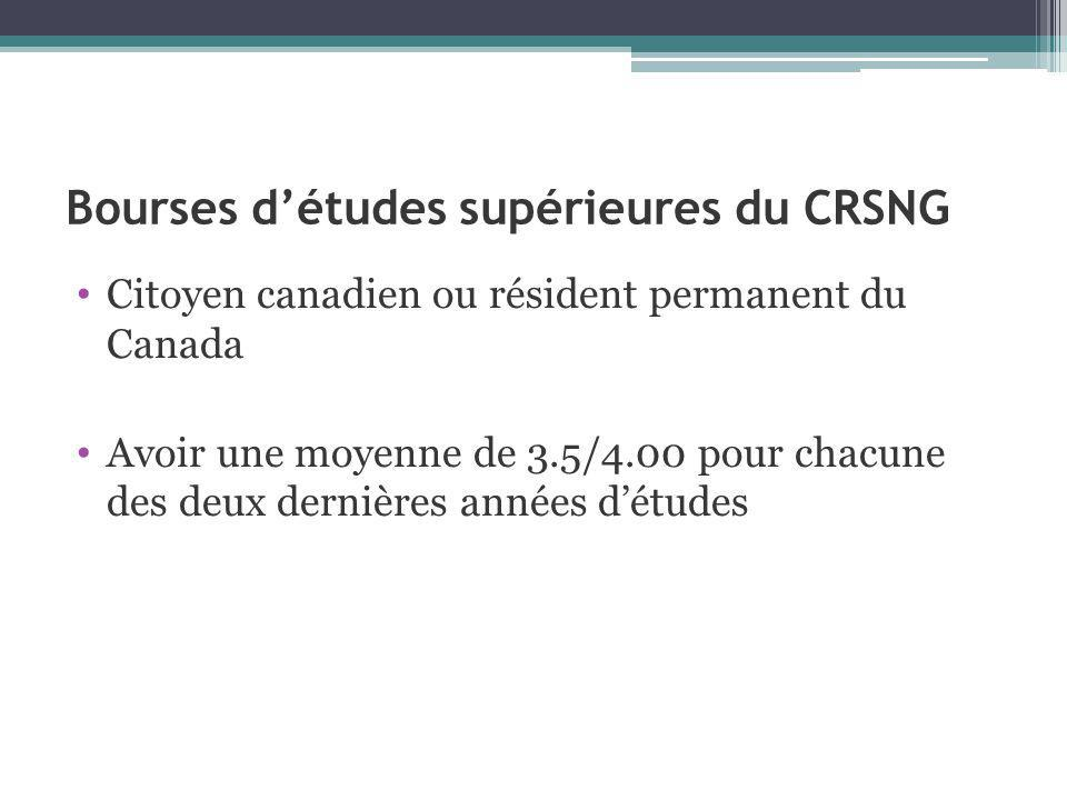 Bourses d'études supérieures du CRSNG