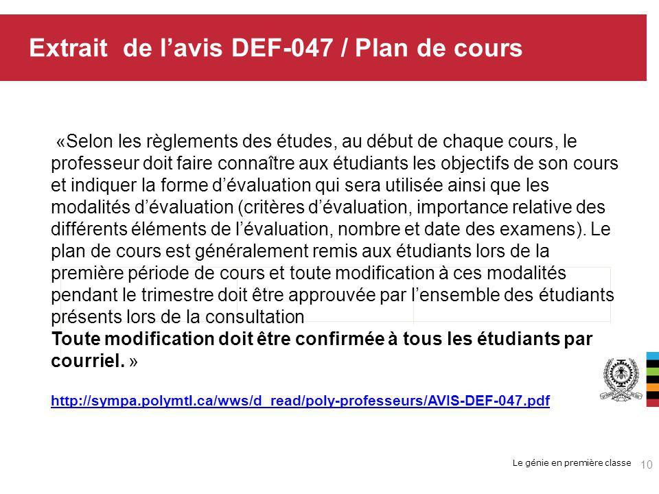 Extrait de l'avis DEF-047 / Plan de cours