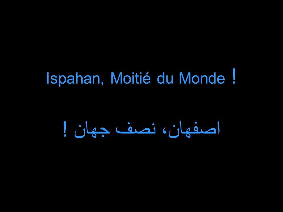 Ispahan, Moitié du Monde ! اصفهان، نصف جهان !