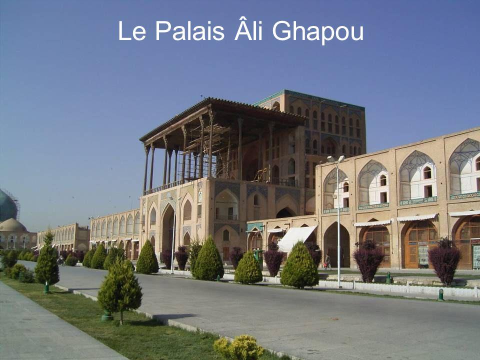 Le Palais Âli Ghapou