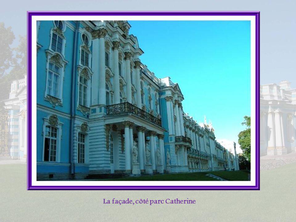 La façade, côté parc Catherine