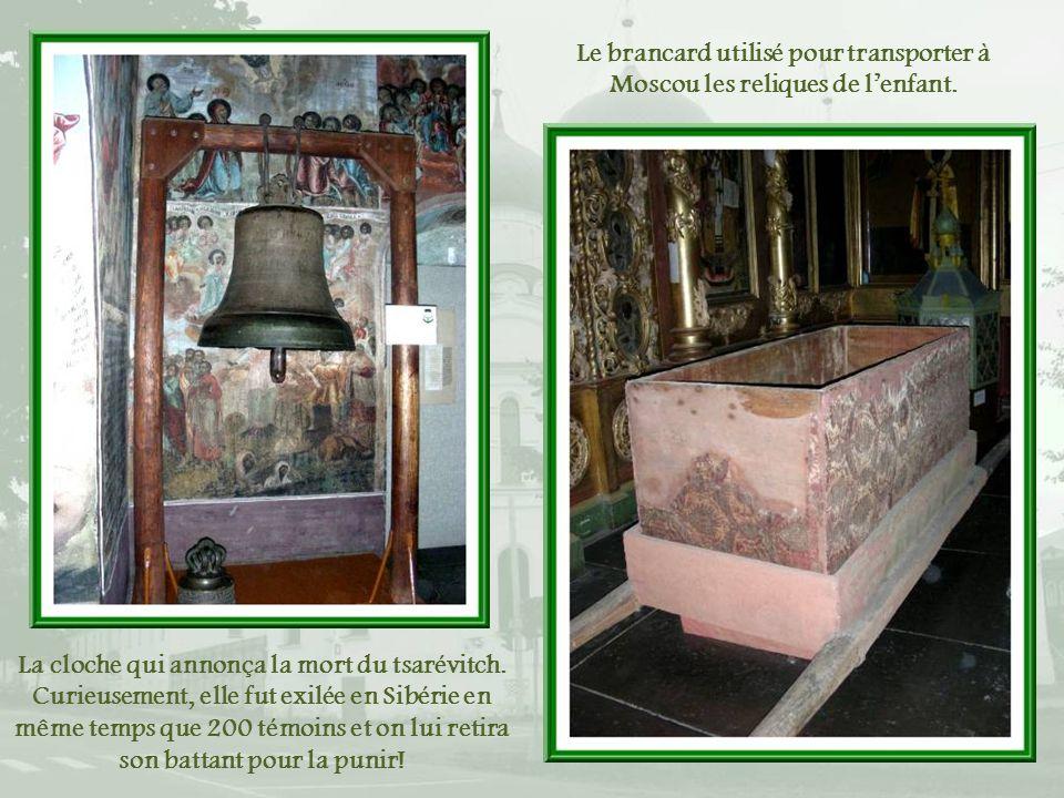 Le brancard utilisé pour transporter à Moscou les reliques de l'enfant.