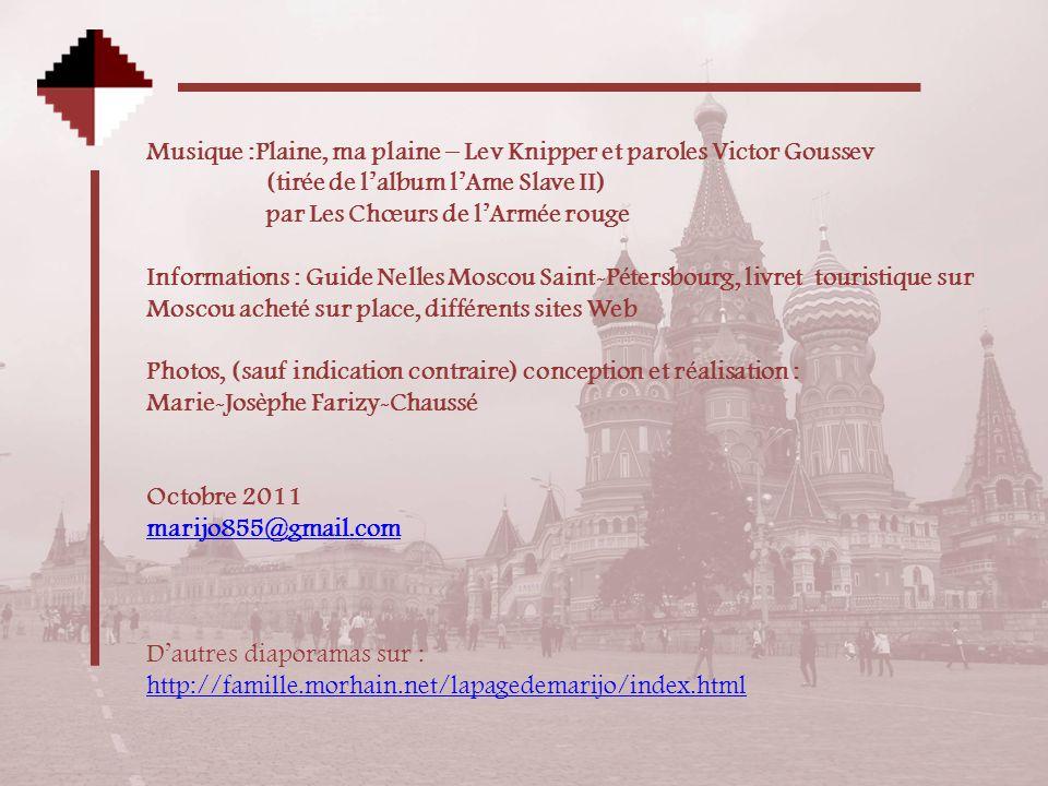Musique :Plaine, ma plaine – Lev Knipper et paroles Victor Goussev