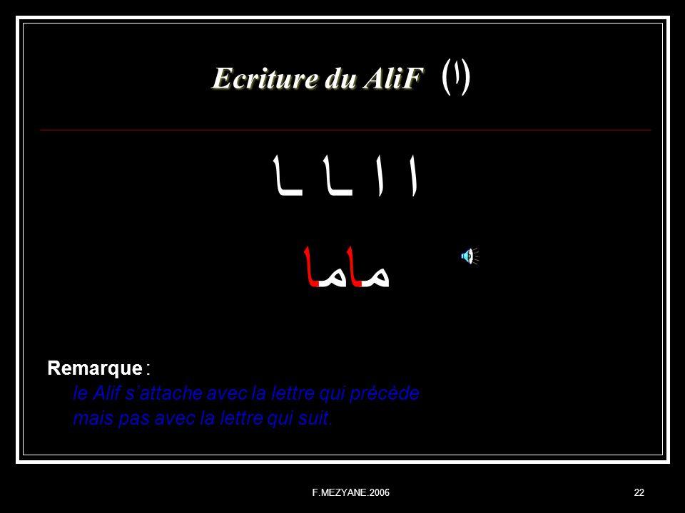 ا ا ـا ـا ماما Ecriture du AliF ﴿ا﴾ Remarque :