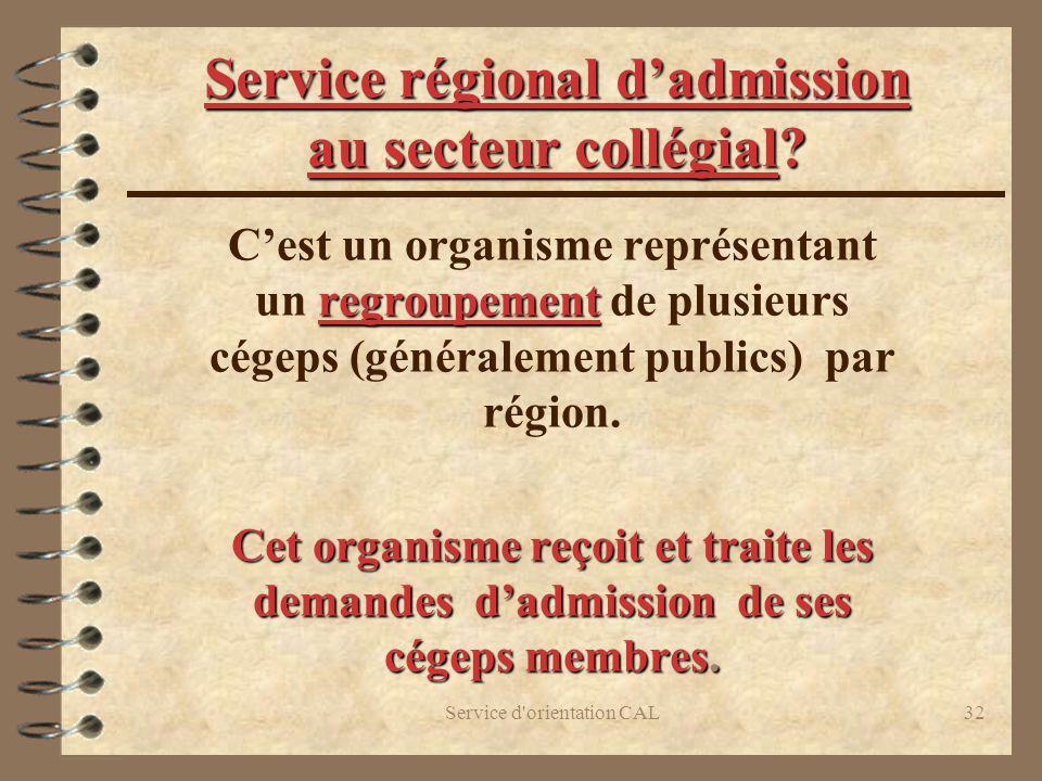 Service régional d'admission au secteur collégial