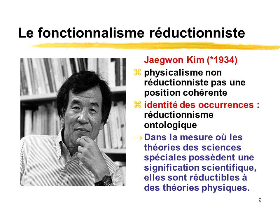 Le fonctionnalisme réductionniste