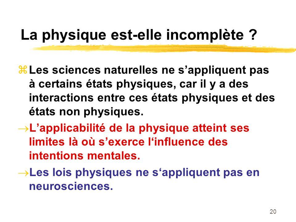 La physique est-elle incomplète
