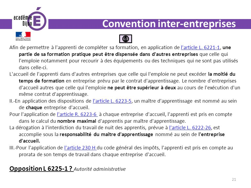 Convention inter-entreprises