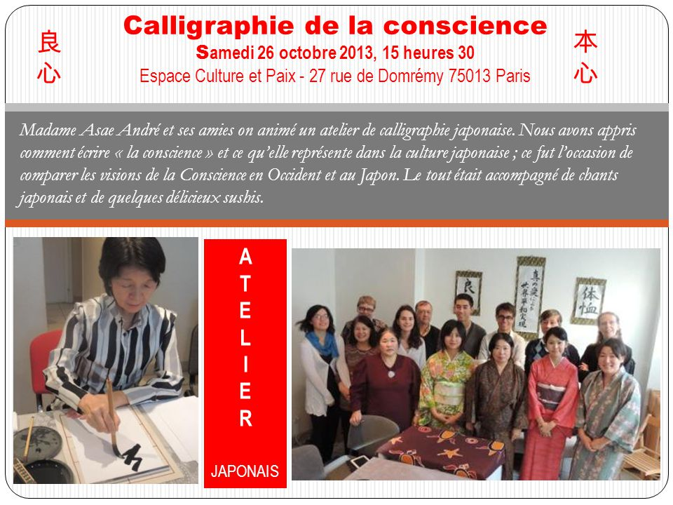 Calligraphie de la conscience Samedi 26 octobre 2013, 15 heures 30 Espace Culture et Paix - 27 rue de Domrémy 75013 Paris