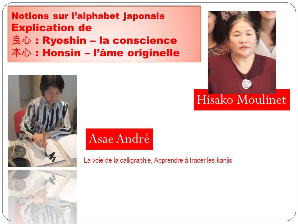 Hisako Moulinet Asae André