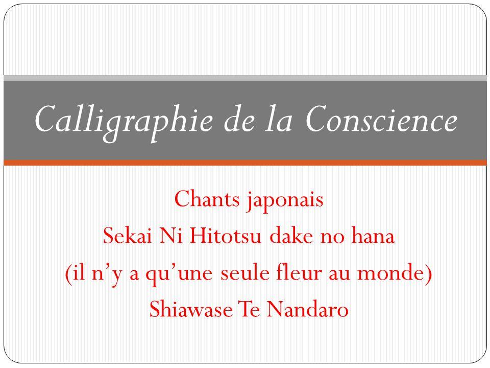 Calligraphie de la Conscience