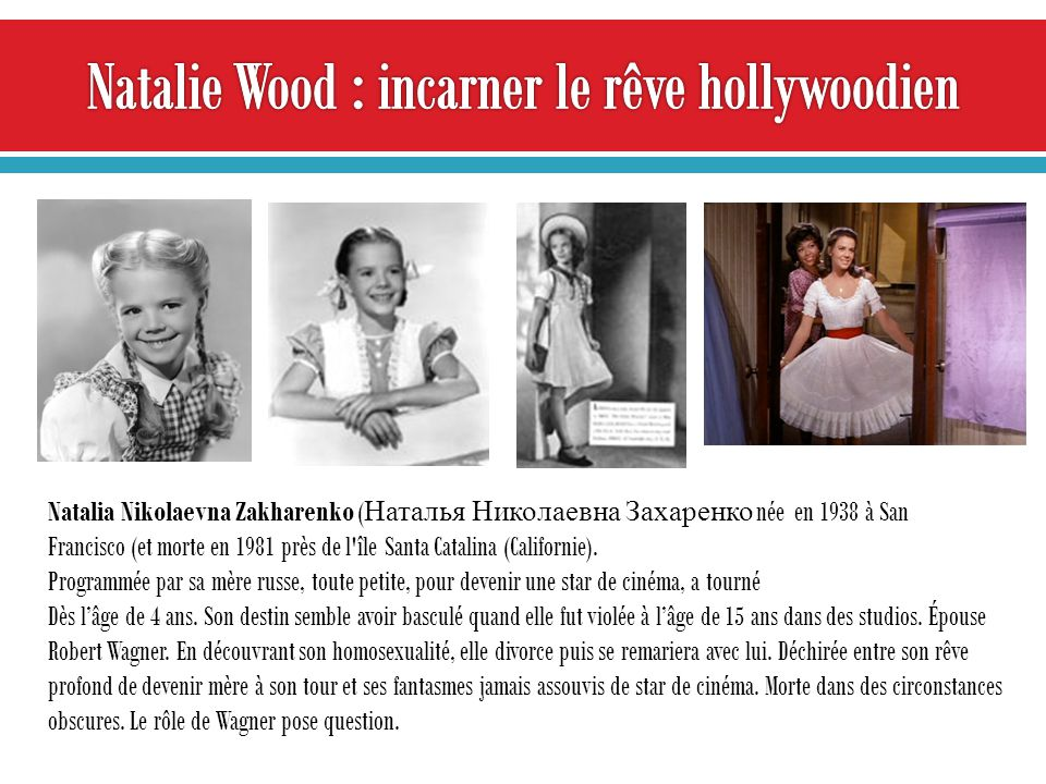 Natalie Wood : incarner le rêve hollywoodien