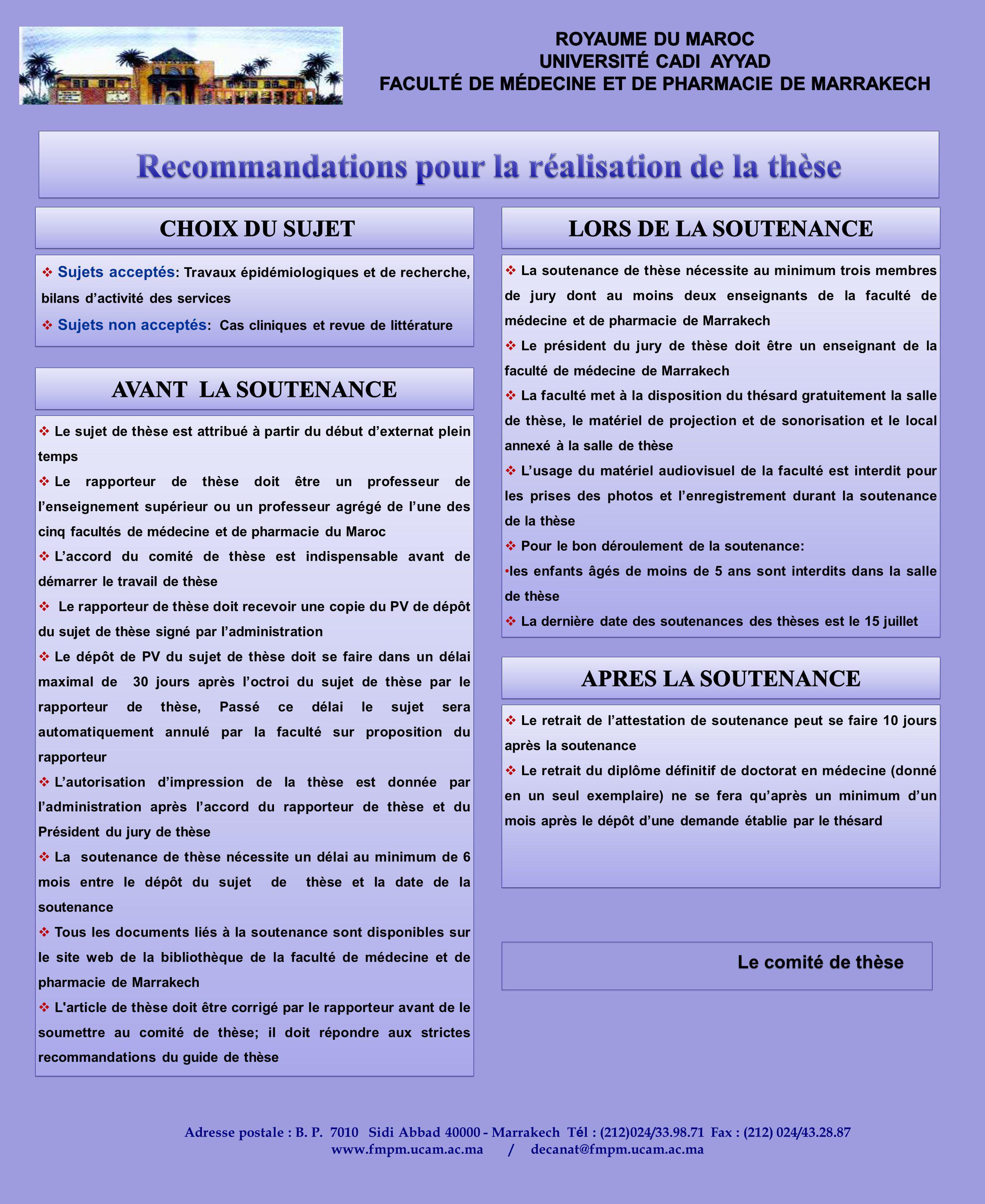 Recommandations pour la réalisation de la thèse