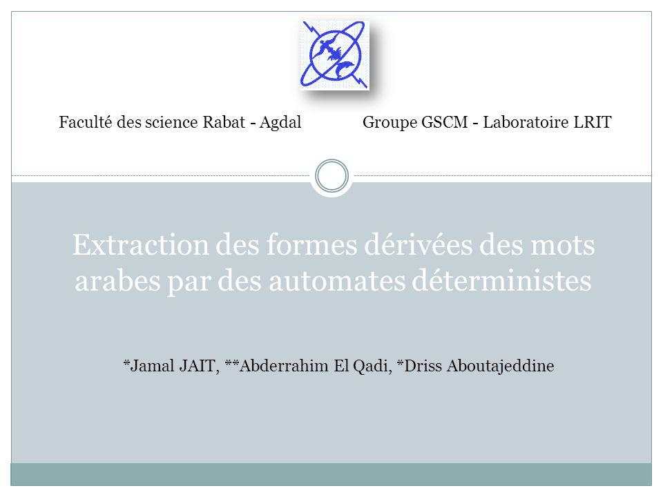 Faculté des science Rabat - Agdal