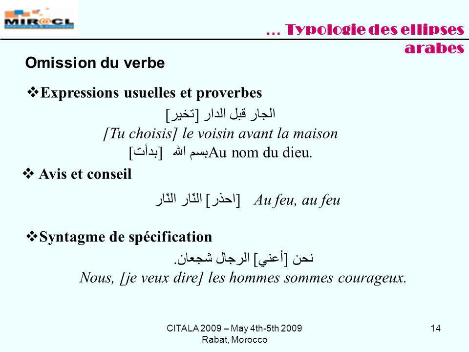 … Typologie des ellipses arabes