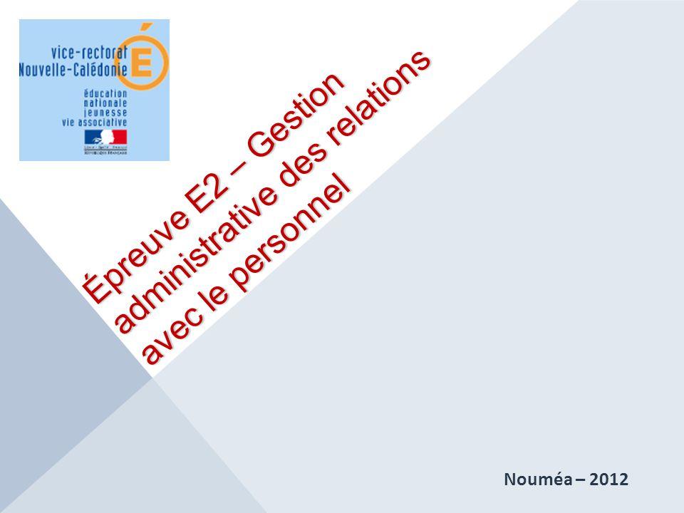 Épreuve E2 – Gestion administrative des relations avec le personnel